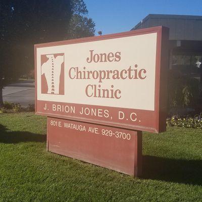 Jones Chiropractic Clinic Johnson City, TN Thumbtack